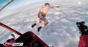 Taff - Taff Flash: Freier Fall Ohne Fallschirm